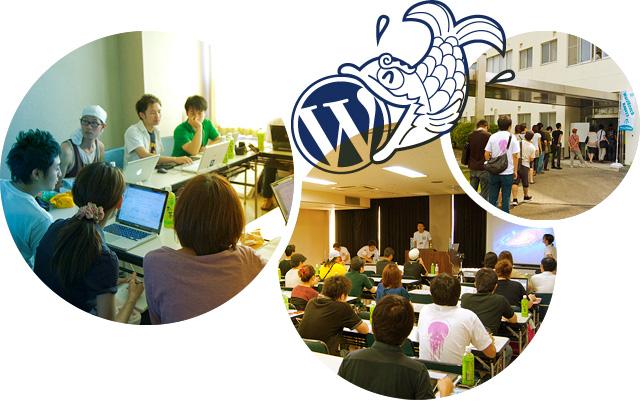 「WordBeach 2011」風景