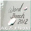 WordBeach 2012